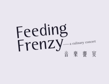 Feeding Frenzy by Fast Forward – a culinary concert